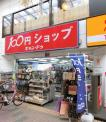 100円ショップキャンドゥ中延店