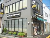 ドトールコーヒーショップ十条南口店
