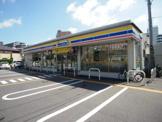 ミニストップ千葉市神明町店