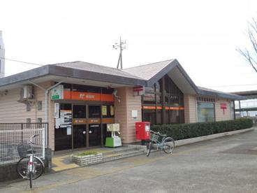 北鴻巣駅前郵便局の画像1