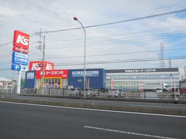 ケーズデンキ 鴻巣店の画像1