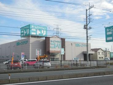 ニトリ 鴻巣店の画像1