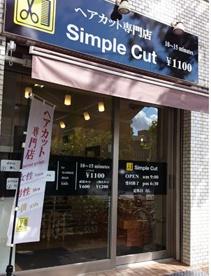 Simpli Cut 都電早稲田店の画像1