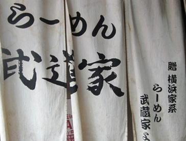 武道家の画像1
