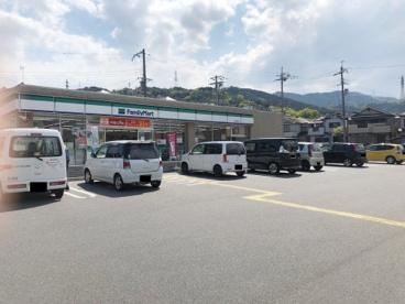ファミリーマート大津国分店の画像1