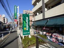 マルエツ プチ 早稲田店