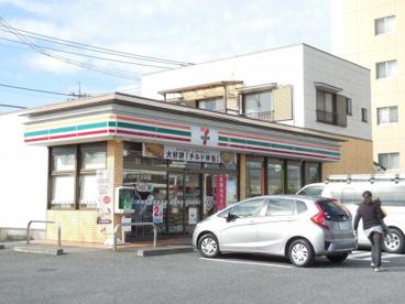 セブンイレブン 鴻巣赤見台店の画像1