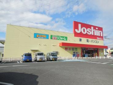 ジョーシン鴻巣店の画像1