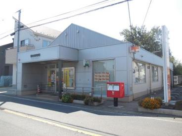 箕田郵便局の画像1