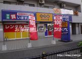 ゲオ 東中野店