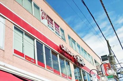 ガスト 鵜の木駅前店の画像1