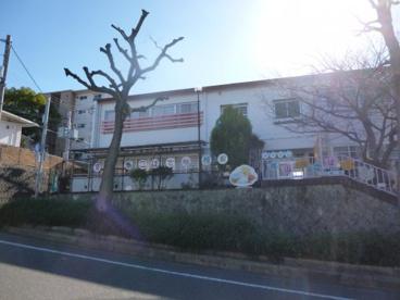 神戸市立幼稚園青山台こばと幼稚園の画像1