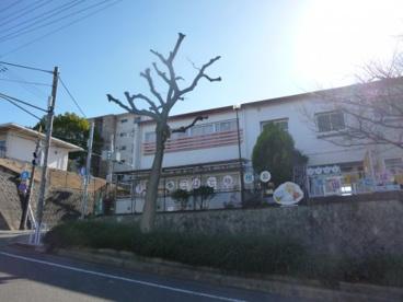神戸市立幼稚園青山台こばと幼稚園の画像2