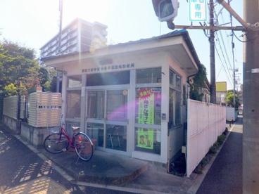 駐在所武蔵野台の画像2