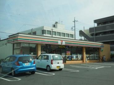 セブンイレブン 鴻巣本町店の画像1