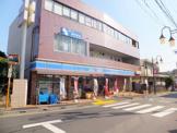 ローソン武蔵野台駅前店