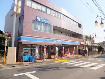 ローソン武蔵野台駅前店の画像1