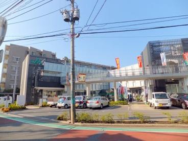 JAマインズ多磨支店の画像1