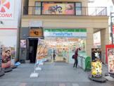 ファミリーマートけやき並木通り店