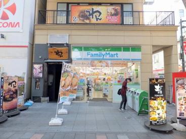 ファミリーマートけやき並木通り店の画像1