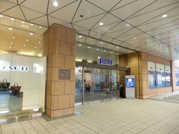 伊勢丹府中店の画像2