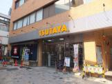 TSUTAYA府中駅前店