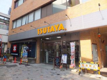 TSUTAYA府中駅前店の画像1