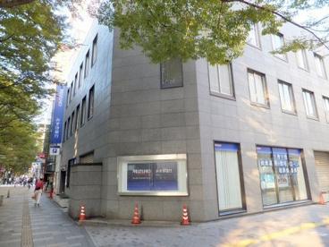 みずほ銀行府中支店の画像1