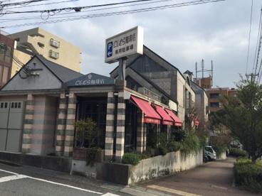 にしむら珈琲御影店の画像1