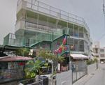 小禄南保育園