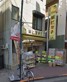 薬ヒグチ下丸子店の画像1