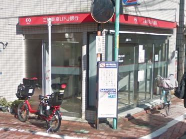 三菱東京UFJ銀行下丸子駅前出張所の画像1