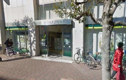(株)三井住友銀行 下丸子支店の画像1