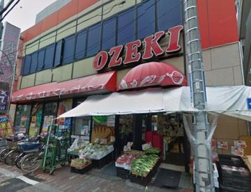オオゼキ 久が原店の画像1