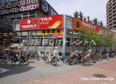 つるかめランド 新宿落合店の画像1