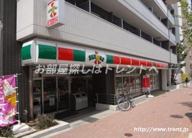 サンクス 新宿上落合三丁目店の画像1
