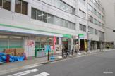 ファミリーマート 薬ヒグチ天神橋二丁目店