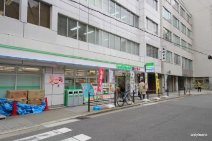 ファミリーマート 薬ヒグチ天神橋二丁目店の画像1