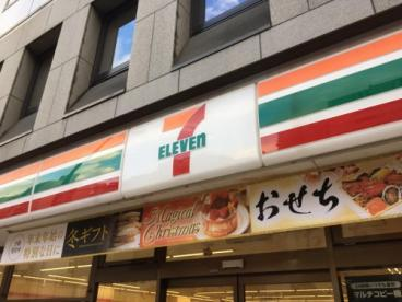 セブン−イレブン大阪天満1丁目店の画像2