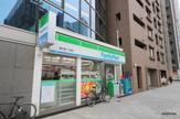 ファミリーマート 東天満一丁目店