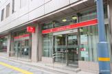 三菱東京UFJ銀行 梅田新道支店