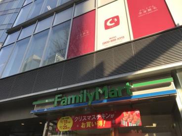 ファミリーマート曽根崎二丁目店の画像1