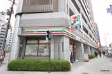 セブン−イレブン 大阪同心2丁目店