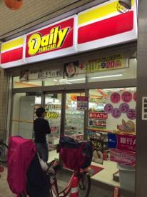 デイリーヤマザキ天神橋4丁目店の画像1