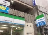 ファミリーマート・天神橋六丁目店