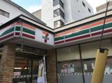 セブン−イレブン大阪中崎1丁目店