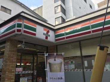 セブン−イレブン大阪中崎1丁目店の画像2