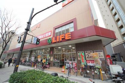 ライフ太融寺店の画像1