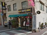 ドトールコーヒーショップ 御岳山店