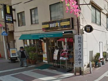 ドトールコーヒーショップ 御岳山店の画像1